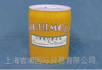 日本DAIZO泰揚,潤滑劑N-350 N-350