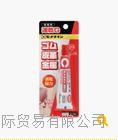 日本CEMEDINE施敏打硬,多用途接著劑CA-161 CA-161