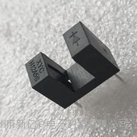 槽型光電感應開關H12A5S H12A5S
