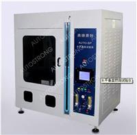 水平垂直燃燒試驗箱IEC60695、GB5169、UL94 AUTO-SPA