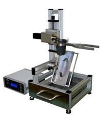 德國MMS熱傳導測試儀ISO9185 德國MMS