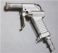 日本志賀SG-1C噴槍  原裝進口噴槍 SG-1C