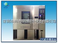 IPX9K高溫高壓噴淋試驗箱 AUTO-IPX9K