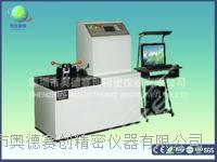 全自動板材杯突試驗機 AUTO—BCBT