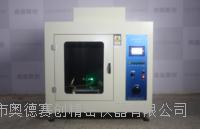 漏電起痕試驗儀L AUTO—LDQH