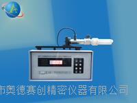 E27數字燈頭扭矩測試儀 HP-338