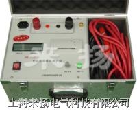 回路电阻测试仪-200A HLY-III