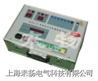 高压开关机械特性测试仪KJTC系列 KJTC-IV