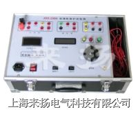 继保测试仪 JBC-03