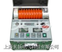 直流高压发生器-60KV ZGF2000系列