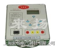數字式接地電阻測試儀 BY2571系列