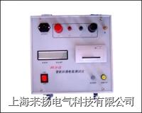 回路电阻测试仪 HLY-II