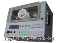 絕緣油介電強度測試儀ZIJJ-II型 HCJ-9201型