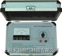 雜散電流測試儀FZY-3型 FZY-III