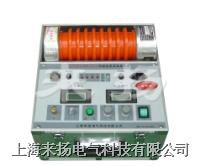 直流发生器 ZGF2000