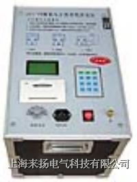 介質損耗測試儀 JSY-03