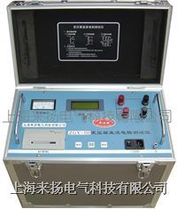 變壓器直流電阻測試儀50A ZGY-III系列