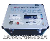 介損測試儀-來揚 SX-05