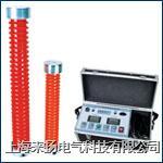 高壓直流發生器2000系列 ZGF2000系列