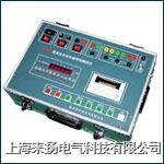 高壓開關動特性測試儀KJTC KJTC-IV