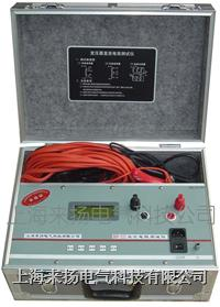 變壓器直流電阻測試儀/ZGY-III ZGY-III-10A