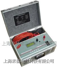 多功能變壓器直流電阻測試儀 ZGY-III-10A