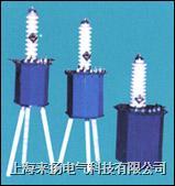 高壓試驗變壓器YD-50/150 YD系列