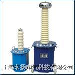 高壓試驗變壓器YD-50/50 YD系列