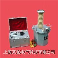 交流試驗變壓器YD-6/50 YD系列