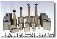 試驗變壓器耐壓裝置 YD系列