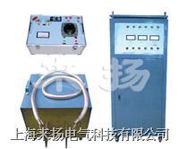 大電流發生器4000A SLQ-82系列