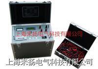 變壓器直流電阻測試儀 ZGY-III/20A
