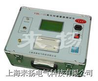 氧化鋅避雷器測試儀型 YBL-III