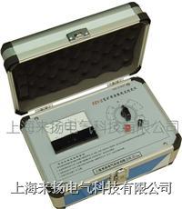 礦用雜散電流測試儀 FZY-3系列