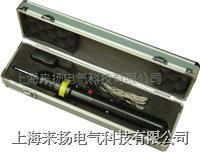雷電計數器校驗儀 ZV-II型