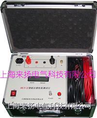 回路電阻測試儀HLY-III-100A HLY-III型