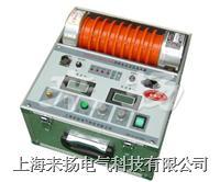 便携式高压直流发生器 ZGF2000系列