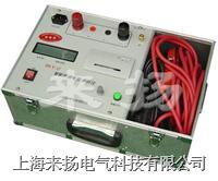 智能回路电阻测试仪 HLY-III型