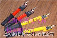 验电器 SL系列