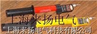 高壓驗電器 SL系列