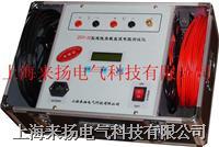 變壓器直流電阻速測儀 ZGY-III
