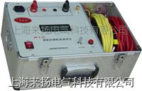 接触电阻测试仪系列 HLY-III