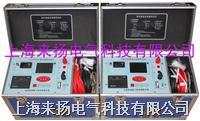 直流電阻快速測試儀ZGY-III/20A ZGY-III型