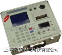 電纜故障測試儀ST-400E ST-400E