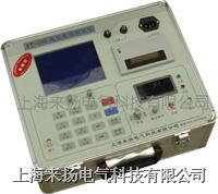 電纜故障檢測儀ST-400E型 ST-400E