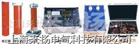 變頻串聯諧振耐壓試驗裝置 YD-2000系列