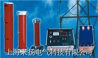 變頻串并聯諧振耐壓試驗設備  YD-2000