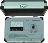 雜散電流測定儀FZY-3型 FZY-3型