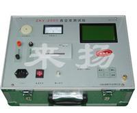 高壓開關真空度測試儀ZKY2000 ZKY-2000