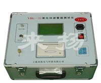 氧化鋅避雷器在線測試儀 YBL-III系列